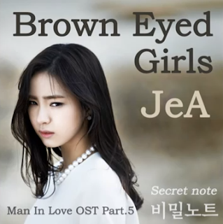 When A Man's In Love OST Part 5