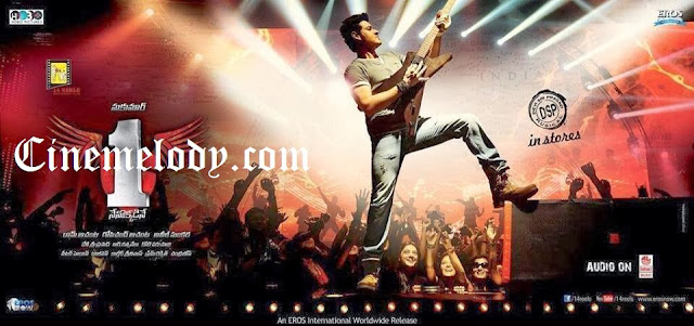 1 (Nenokkadine) Telugu Mp3 Songs Free  Download -2013