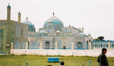 mazar e sharif mature singles Reddit: the front page of the internet in the title for single images blue mosque in mazar e sharif (pbstwimgcom.