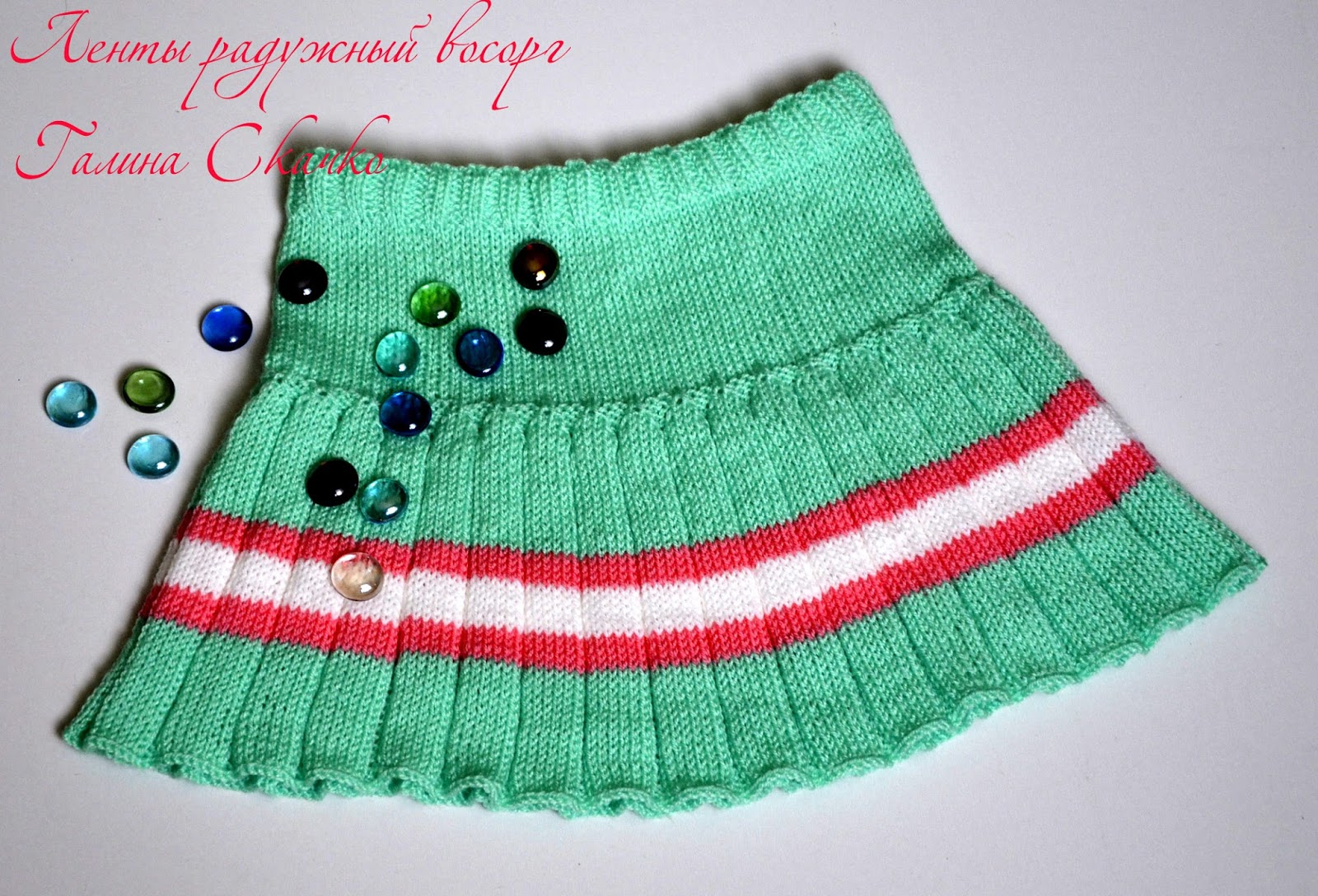 вязанная юбочка для девочки, вязаная спицами детская юбочка