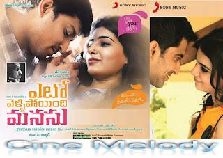 Yeto Vellipoyindhi Manasu Telugu Mp3 Songs Free  Download -2012