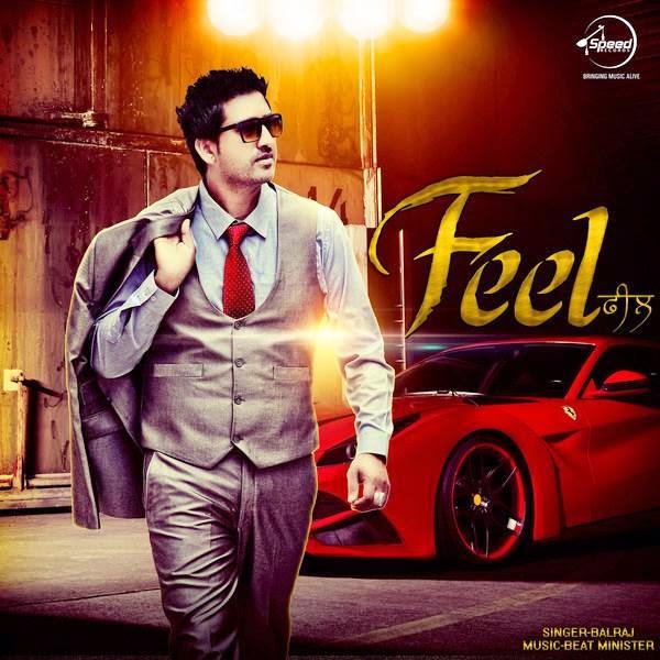 Feel Lyrics