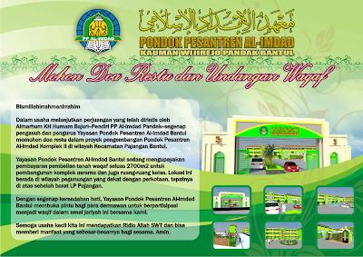 MA Unggulan Al Imdad Pandak Bantul, madrasah aliyah gratis, madrasah berbeasiswa, madrasah unggulan, pondok pesantren al imdad pandak