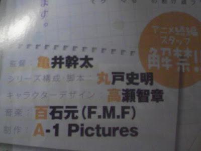 Staf Untuk Musim Pertama Dari Anime 'Saenai Heroine no Sodatekata' Akan Kembali Menangani Musim Kedua