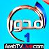 البث المباشر -  قناة المحور 1 Elmehwar 1 Live TV