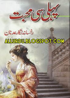 download pehli si muhabbat novel