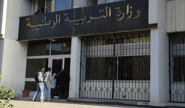 جريدة البلاد.مسابقات توظيف الاساتذة مارس 2015 اخر اجل لايداع الملفات 19 مارس