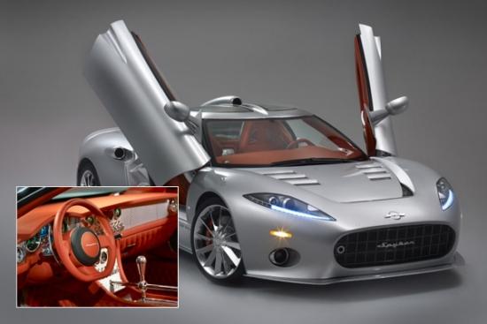 Wonderful Fansaty Cars