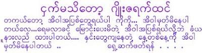 Myanmarlovestory