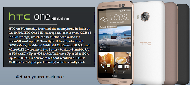 HTC 2 terabyte phone