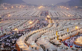 Paket Umroh dan Haji