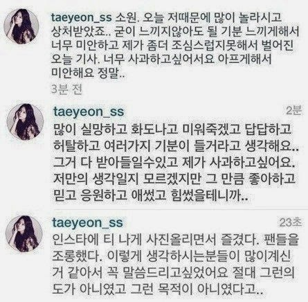 taeyeon apologize to fans for dating baekhyun Article: taeyeon's man baekhyun, sorry for disappoint fans, i've never expressed exo lightly source: mydaily via naver 1 [+12,732, -1,008] the fans who were meant to leave have already left so he should take care of his remaining fans his apology will only be heard as an excuse to the fans who already left ㅋ 2 [+12,482, -911] you're.