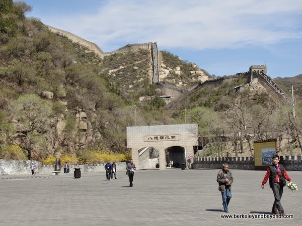 entry gate at Badaling Pass section of Great Wall in China