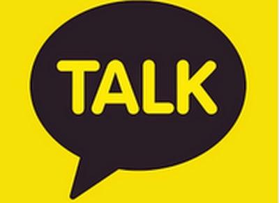 How To Make Free Calls With Kakao Talk