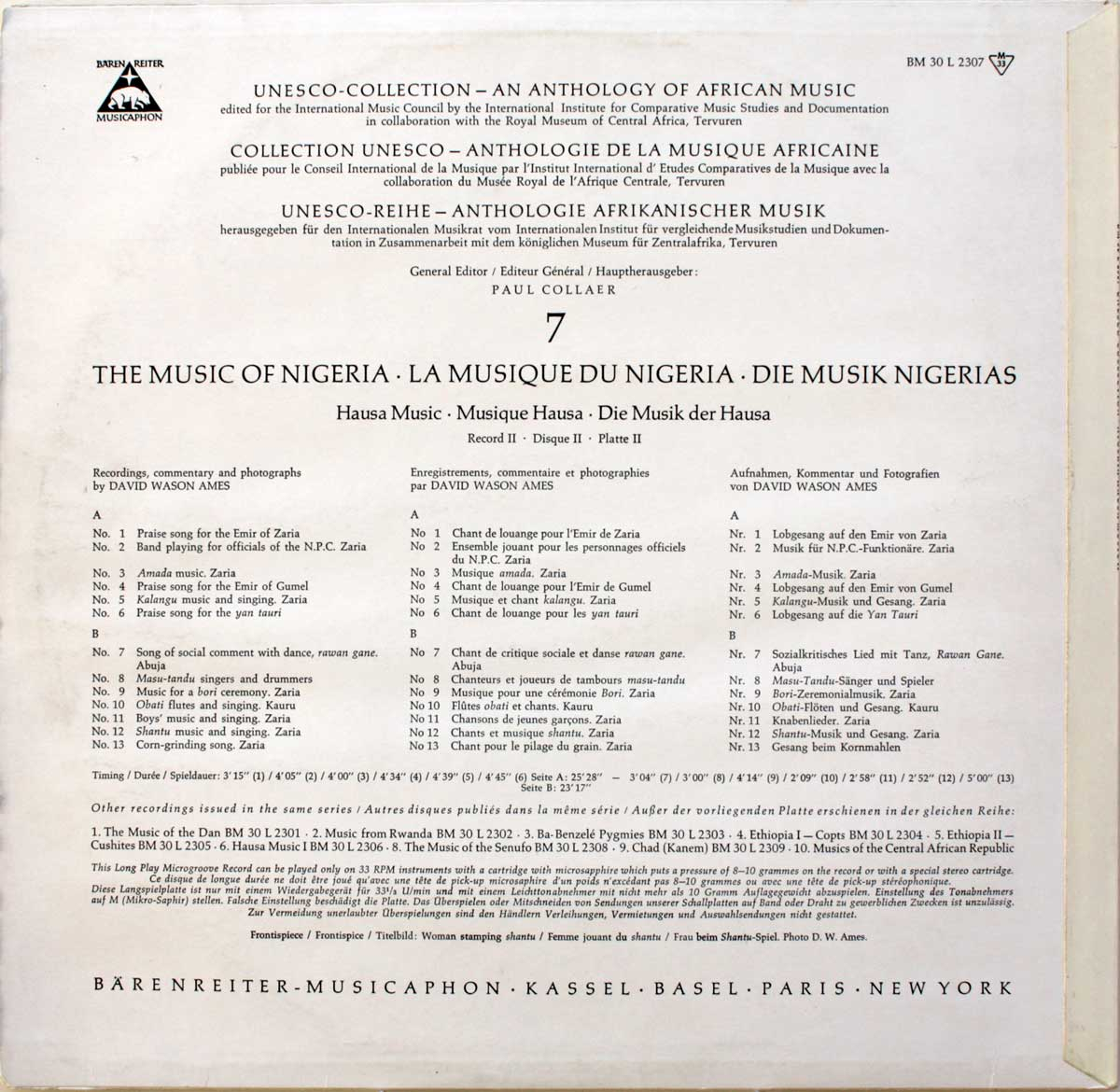 anthems for the nation of luobaniya 罗巴尼亚国歌 ia ii music ▼