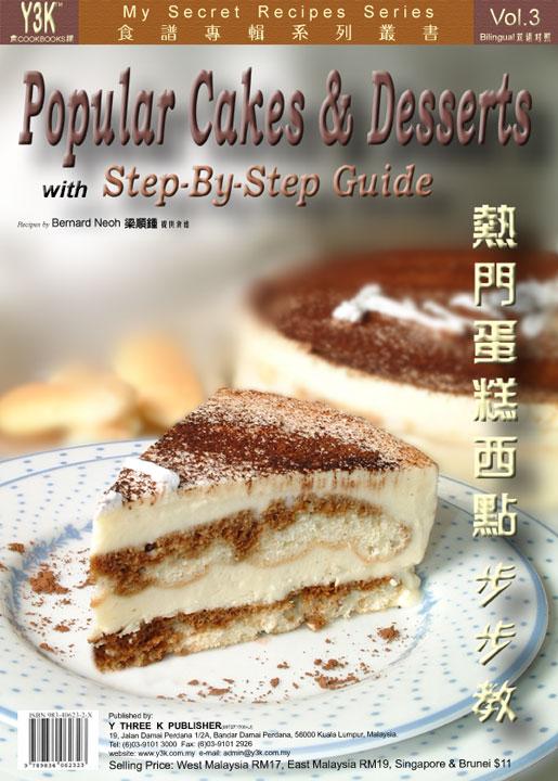 Y3k Cookbooks My Secret Recipes Series Y3k Cookbooks