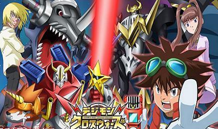 Anime Lyrics dot Com - Anime - Digimon Adventure