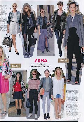 GISELe (ジゼル) Janaury 2013 magazine scans