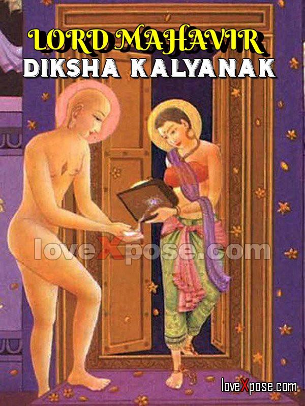 Mahavir Swami Diksha Kalyanak Renuniciation