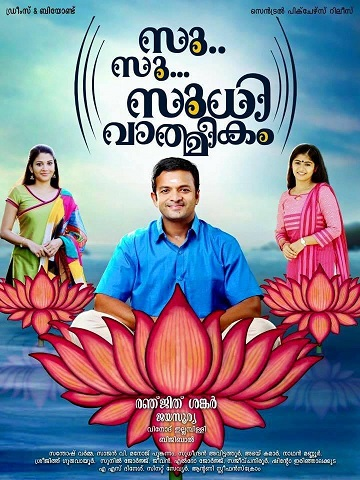 Watch Su Su Sudhi Vathmeekam (2015) DVDRip Malayalam Full Movie Watch Online Free Download