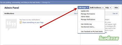 cara-membuat-fan-page-facebook-langkah-9