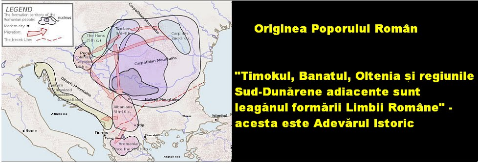 Originea Poporului Roman | Pallavicini Blog
