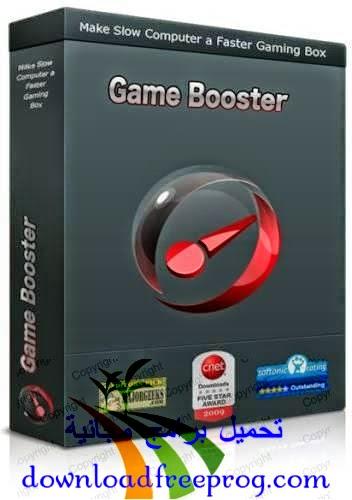 تحميل برنامج PC Game Booster 2.30 لتسريع الالعاب