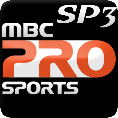 مشاهدة قناة ام بي سي برو سبورت MBC PRO SPORTS 3