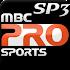 مشاهدة قناة MBC الرياضية 3 PRO SP3 Sport