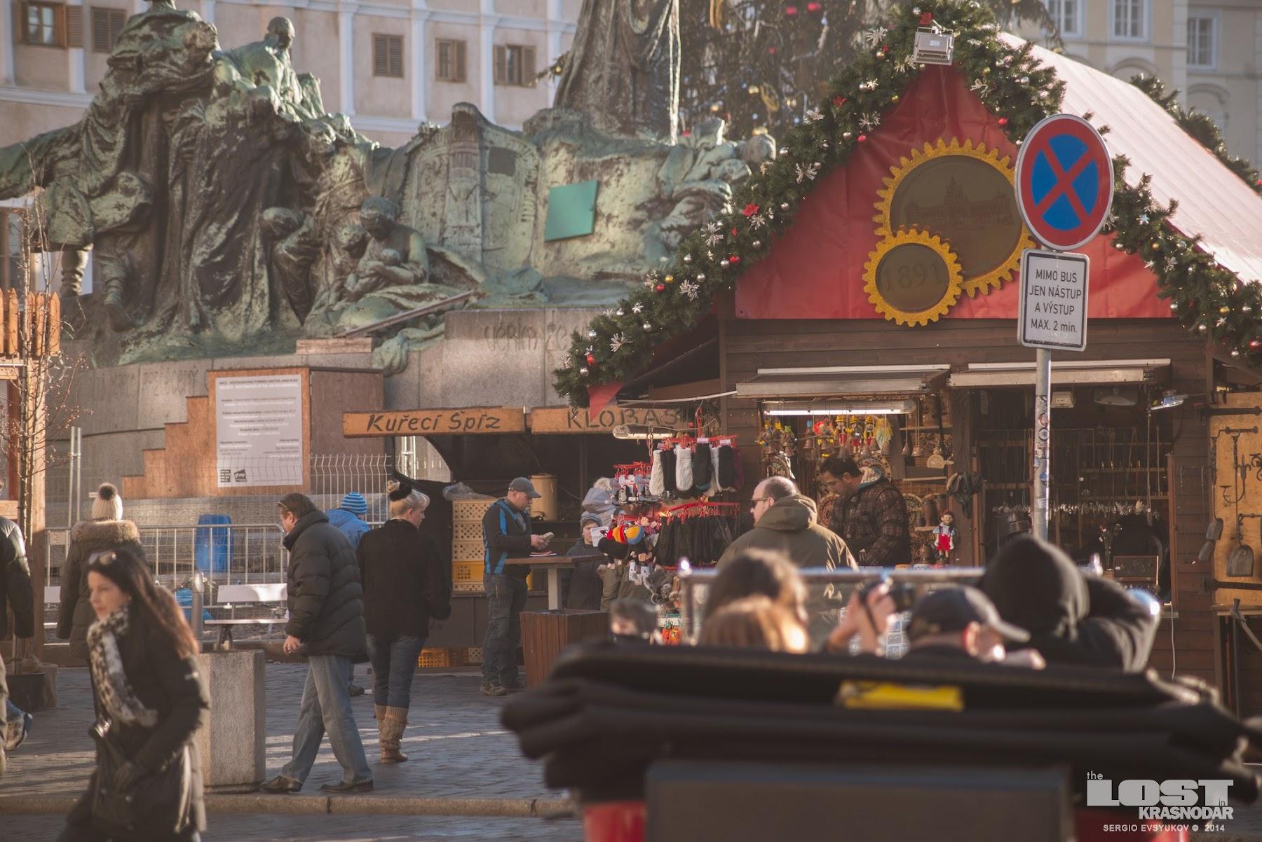 Christmas Fair in Prague