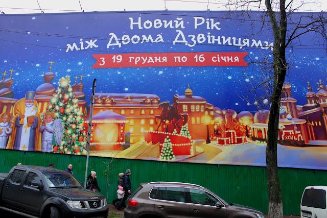 Реклама фестиваля на Софиевской