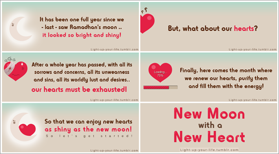 Ramadan, quote, ramadan quotes