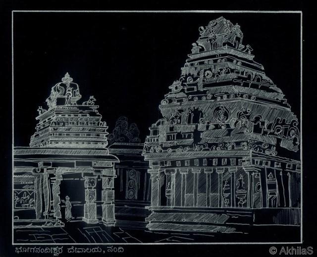 Temple@Nandi Hills