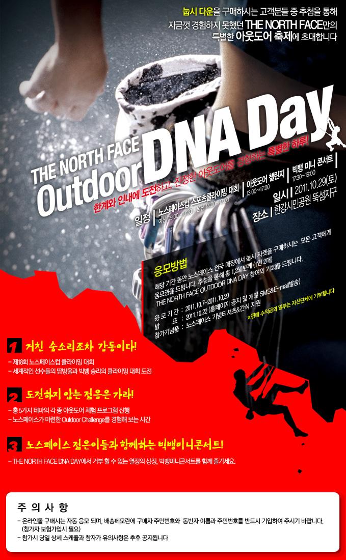 Big Bang News - Page 2 20111007_Rn7H93Wc