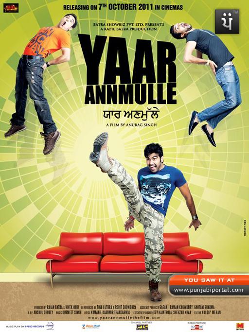 Yaar Anmulle (2011) [Punjabi] SL YT - Arya Babbar, Yuvraj Hans, Harish Verma, Jividha Ashta, Kajal Jain