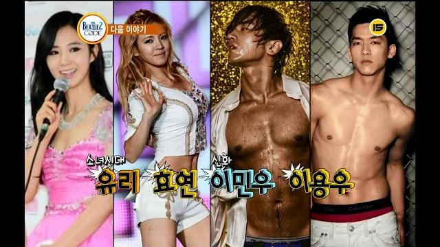 girls generation , hyoyeon , lee Min Woo , Lee Yong Woo , shinhwa , snsd , Yuri