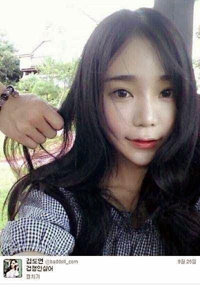 myungsoo and do yeon dating divas