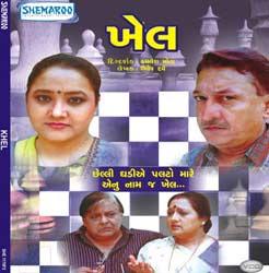 khel gujarati natak buy dvd or vcd online