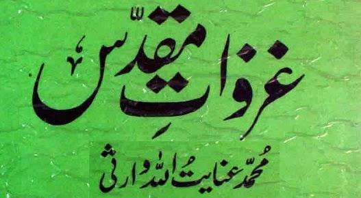 http://books.google.com.pk/books?id=2gXkBAAAQBAJ&lpg=PA1&pg=PA1#v=onepage&q&f=false