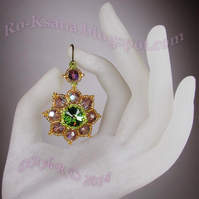 Beaded earrings Swarovski rivoli crystals handcrafted DIY Royal Amethyst Flowers Серьги бисера риволи Сваровски хрустальные бусины Королевский аметист украшения бижутерия подарки подарок женщине девушке хендмейд бисероплетение Ro-Ksana