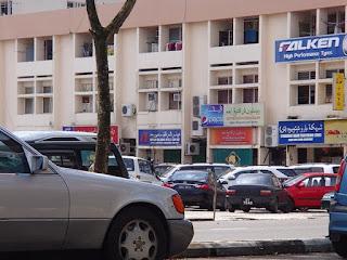 Tulisan jawi pada papan iklan kedai-kedai di Brunei