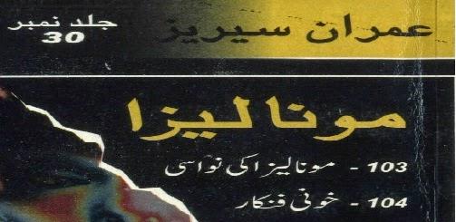http://www.bookstube.net/2014/10/monaliza-by-ibn-e-safi.html