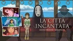 La Citta' Incantata DVD/Blu-Ray