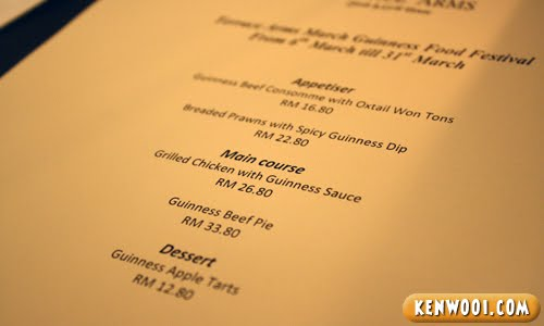guinness menu