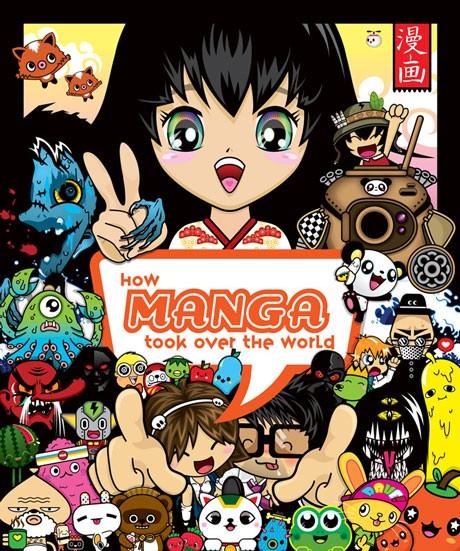How to Read Manga