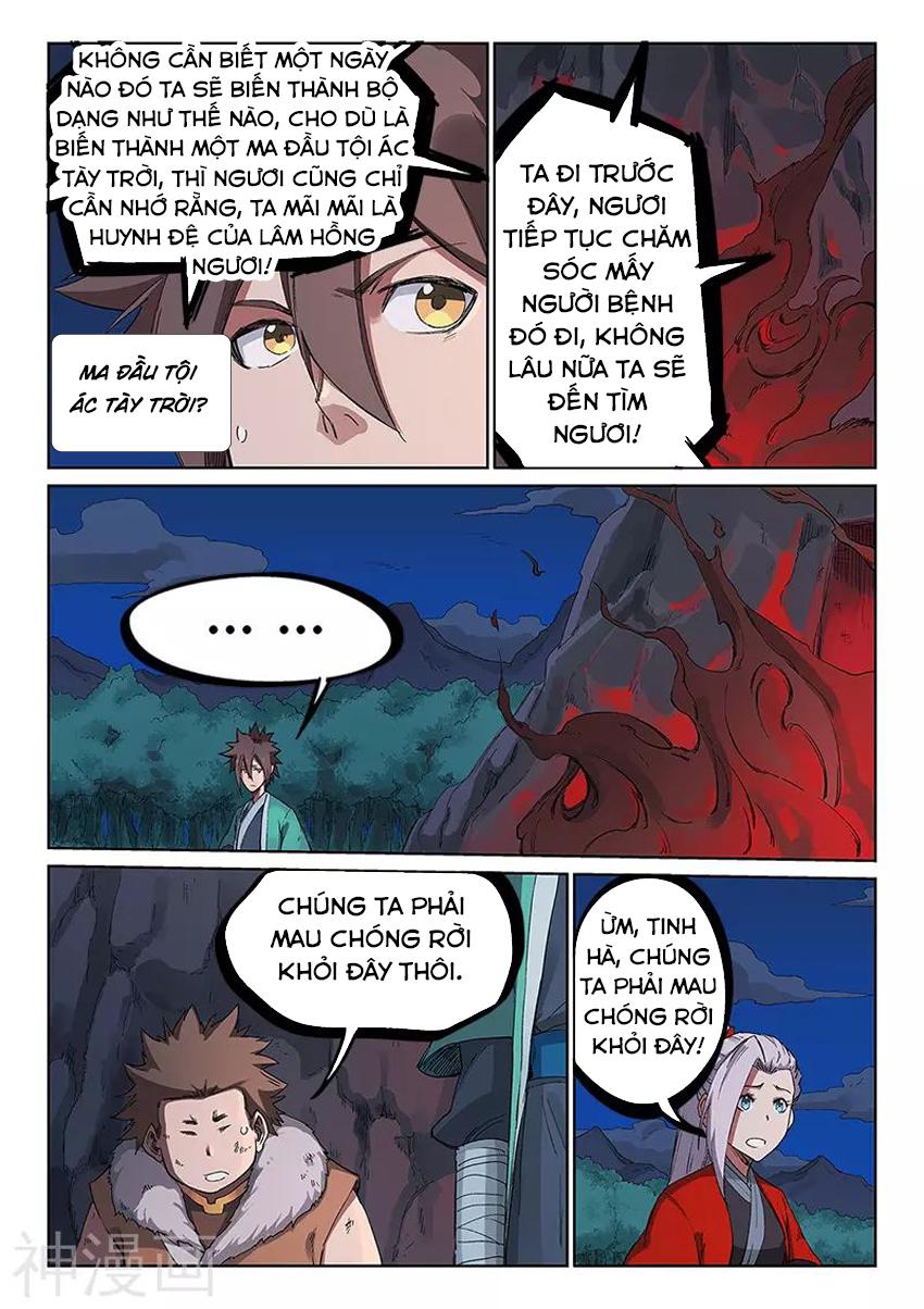 Tinh Võ Thần Quyết Chap 232 Upload bởi Truyentranhmoi.net