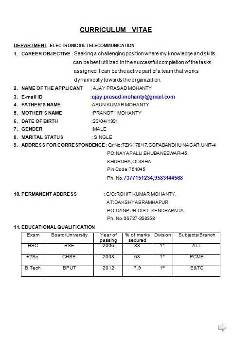 electronics and communication engineering resume