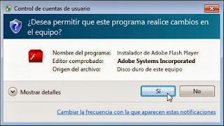 فلاش بلاير 11 للتحميل Adobe Flash Player