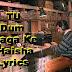 TU (Dum Laga Ke Haisha 2015) Song Lyrics