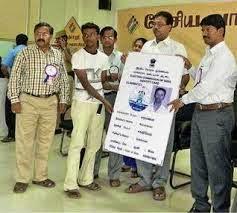 Online Voter ID Card Karnataka